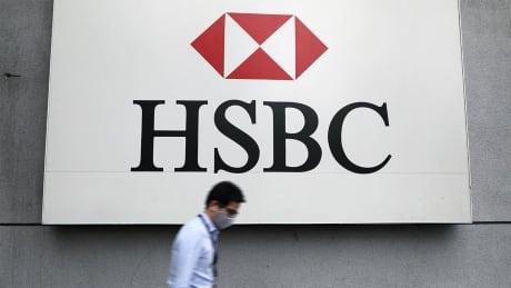 تعامل HSBC مع 4.4 مليار دولار من الأموال المشبوهة: تحقيق ICIJ