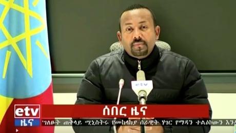 ETHIOPIA-CONFLICT/