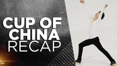 Jin Boyang takes a mostly quadless Cup of China