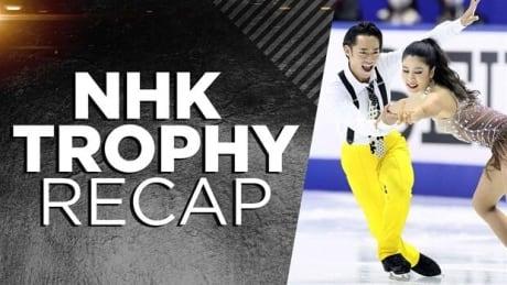 Daisuke Takahashi has ice dance debut: NHK Trophy Recap