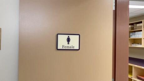 Eastview restroom door