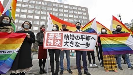 JAPAN-LGBT/MARRIAGE