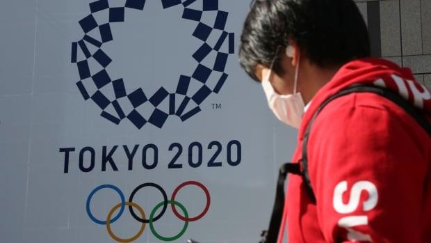 日本奥运会东京火炬接力