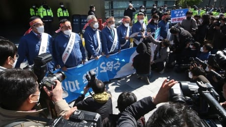 South Korea Japan Nuclear Fukushima Water