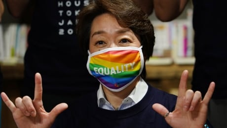 Seiko Hashimoto