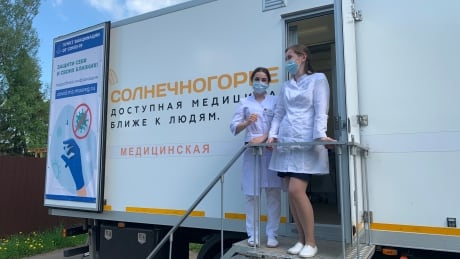 Mobile Russian Clinic