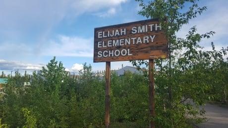 Elijah Smith Elementary School
