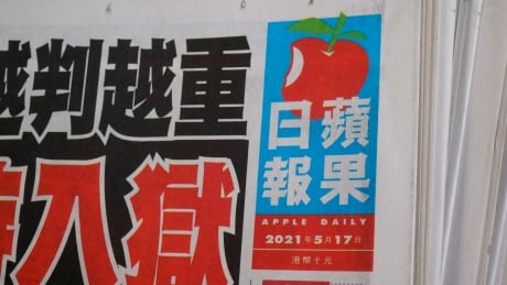 Stack of Apple Daily newspapers, as seen on May 17, 2021
