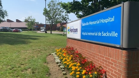Sackville Memorial Hospital