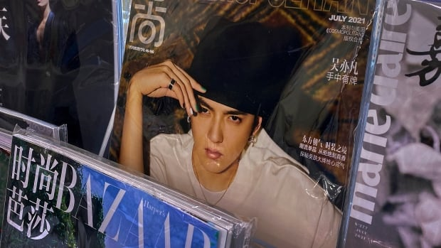 Pop star Kris Wu detained by Beijing police on suspicion of sexual assault | CBC News