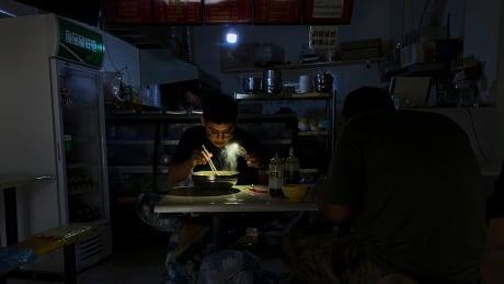 China Power Outages