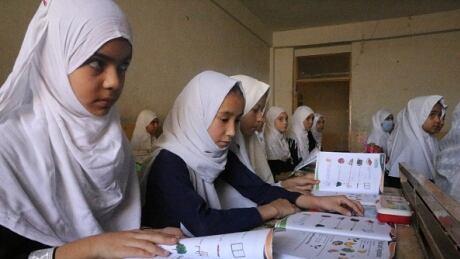 Afghanistan-school