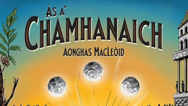 Cape Breton artist writes, illustrates Canada's 1st Scottish Gaelic graphic novel