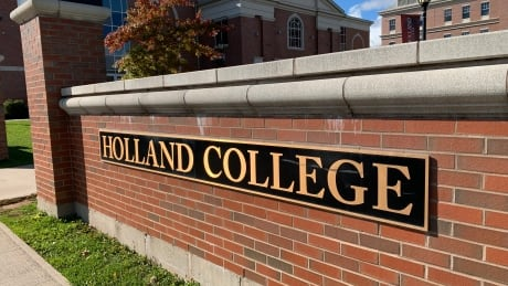Holland College front gate
